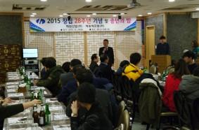 2015.12.29 송년의밤