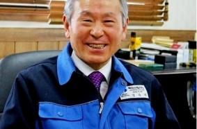 Nam Won-Sik, pr…